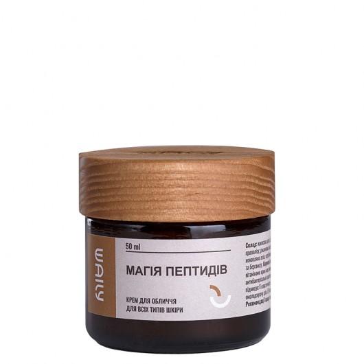 """Magic Peptides"" Face Cream 50 ml"