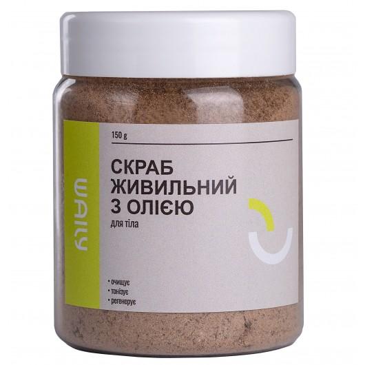 Dry Scrub for Skin #2 150 g